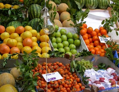 Carmelite Market